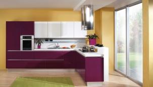 Světové designové kuchyně