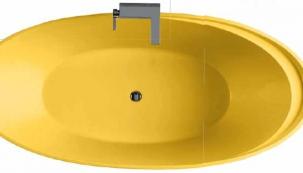 Žlutá koupelna plná optimismu