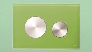 Konfigurátory pro snadný výběr designu koupelny