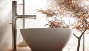 Designové vybavení koupelny
