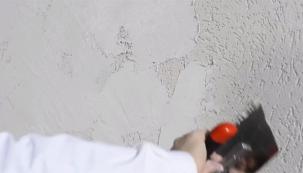 Technika hrubého pohledového betonu