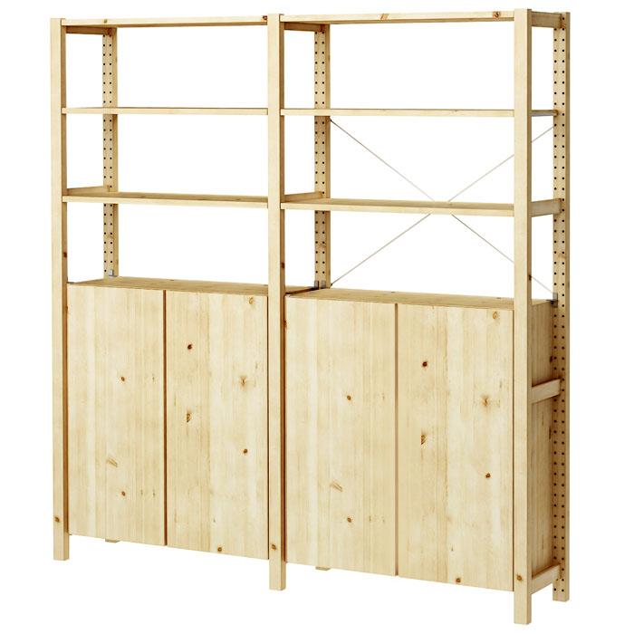 Úložný systém Ivar zmasivního borovicového dřeva, 174 x 30 x 179cm, Ikea, www.ikea.cz