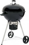 9. Rozžhavte uhlí v kotli: Jednoduchý, stabilní, účelný. Průměr grilu 57 cm umožní připravit až 16 steaků najednou. Tuk neodkapává na uhlí, takže nemůže vzplanout. Výrobce: Tennerker, cena: 4 190Kč, www.hornbach.cz