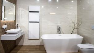 Nový exkluzivní showroom koupelen MARO v Praze-Karlíně v sobě nese spojení netradičního designového koupelnového studia a nejlepších výrobců koupelnového vybavení. Inspiraci poskytuje 22 kompletních koupelen umístěných ve velkorysém prostoru, kde se estetika koupelen snoubí s jejich plnou funkčností. Odkryjte Novou tvář koupelen! (Zdroj: MARO)